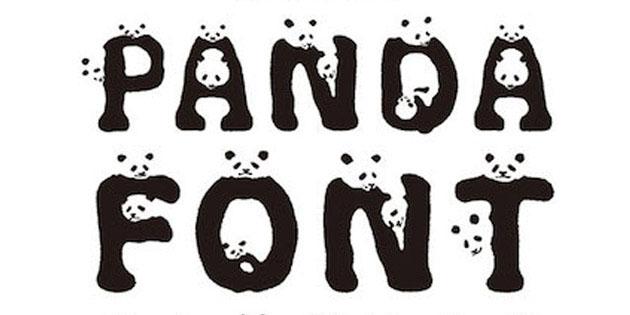 奥美东京为WWFv字体字体表情室内设计的布置家具、符号全新,呼吁1图片