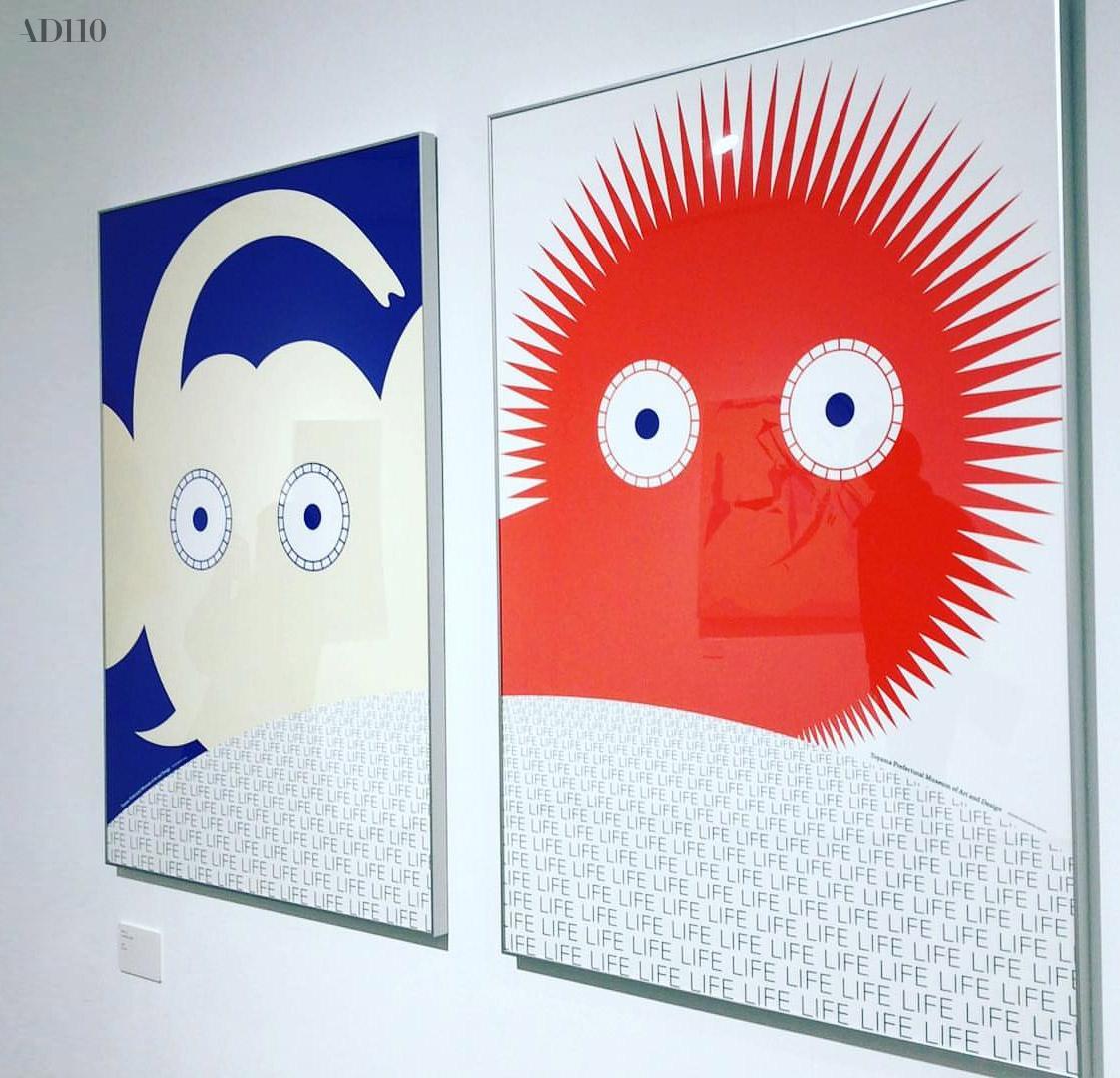 著名招贴设计作品_AD110·出色 永井一正 Kazumasa Nagai — 快乐分享-----出色广告 品牌 ...